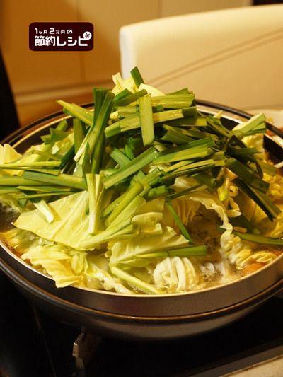塩豆腐入り塩モツ鍋 by マイティさん   レシピブログ - 料理ブログの ...