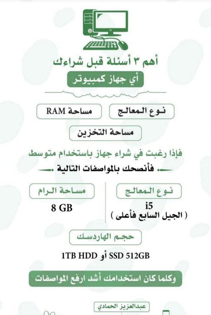 Pin By Mohammed Al Harbi On تقنية Pajama Party Quotes Info