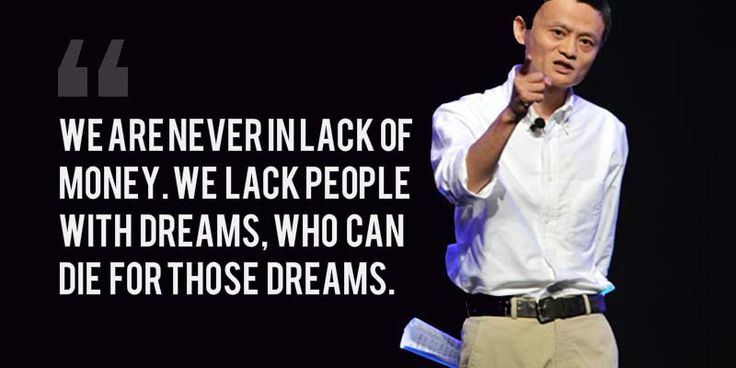"Jack Ma Inspirational Speech In South Korea: ""Stop Complaining, You Can Find Opportunities"""