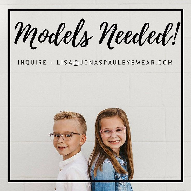 We are looking for models for our next photoshoot! :camera:  Have a child you would love for us to photograph?! Requirements:  1. Must be available July 26th  2. Located in Grand Rapids MI  3. Boys range from 7-10 years old // Girls range from 8-12 years old Model experience not required just able to take direction well Your child doesn't need to wear glasses to participate  Interested? Email us at the address above with your child's age - height - and a headshot! #jonaspauleyewear