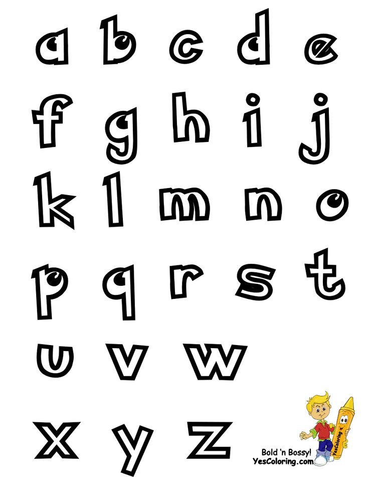 Preschool Letters Lowercase Chart Printable At YesColoring