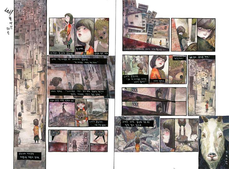 일반 > 강사연구작품 1 페이지