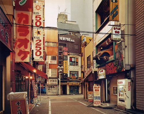 Masataka NAKANO - TOKYO NOBODY, Shibuya-center-gai Shibuya-ku May, 1999