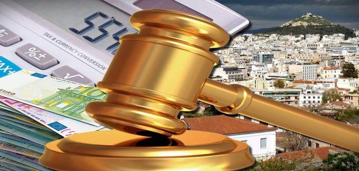 """Ξεκινούν οι πλειστηριασμοί από το 2015 – 90.000 ακίνητα δανειοληπτών θα βγούνε στο """"σφυρί""""   Simantro.gr"""