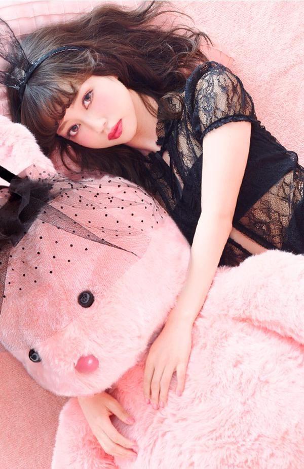 Asian pink koga