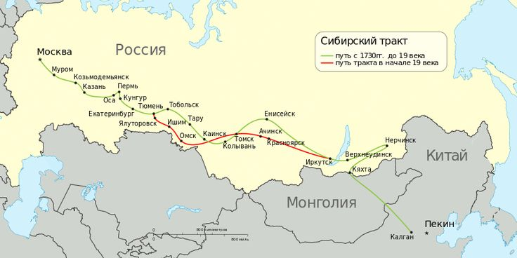Карта Сибирского тракта