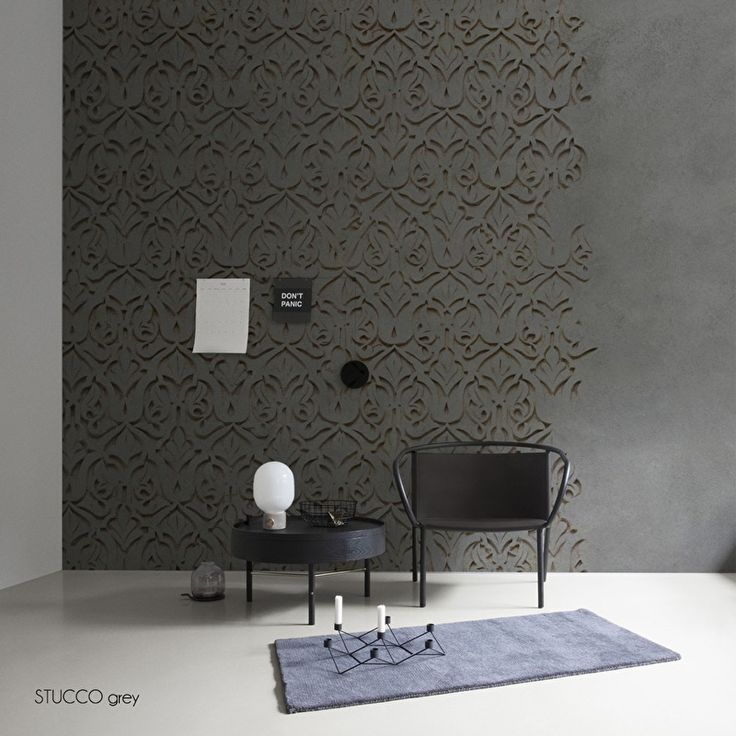 This stunning warm grey stucco wallpaper mural by behangfabriek is specially designed to add a touch of luxury to your home and is perfect for those who