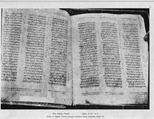 """The Aleppo Codex (Hebrew: כֶּתֶר אֲרָם צוֹבָא Keter Aram Tzova """"Crown of Aleppo"""") is a medieval bound manuscript of the Hebrew Bible. The codex was written in the 10th century C.E.,[1] and was endorsed for its accuracy by Maimonides. Together with the Leningrad Codex, it contains the Ben-Asher masoretic tradition, but the Aleppo Codex lacks most of the Torah section and many other parts."""