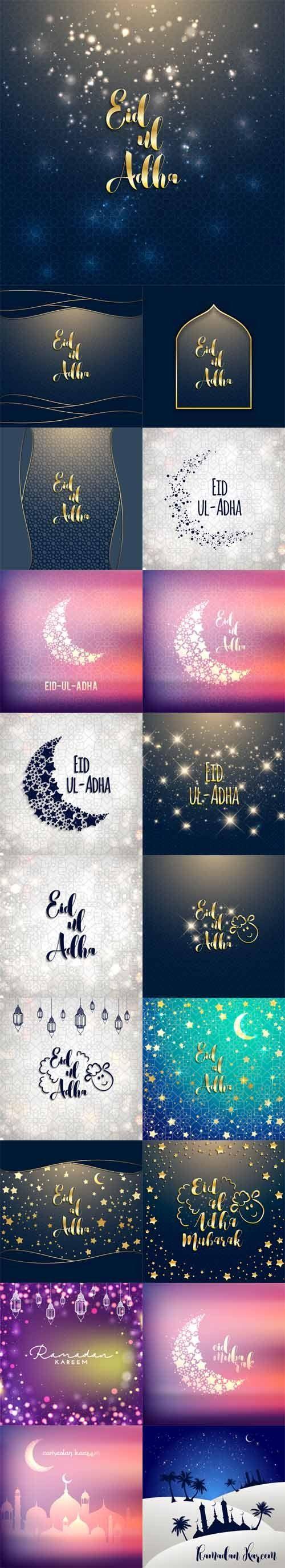 Vector Muslim community festival Eid al Adha Mubarak beautiful greeting card with stars Sacrifice Feast
