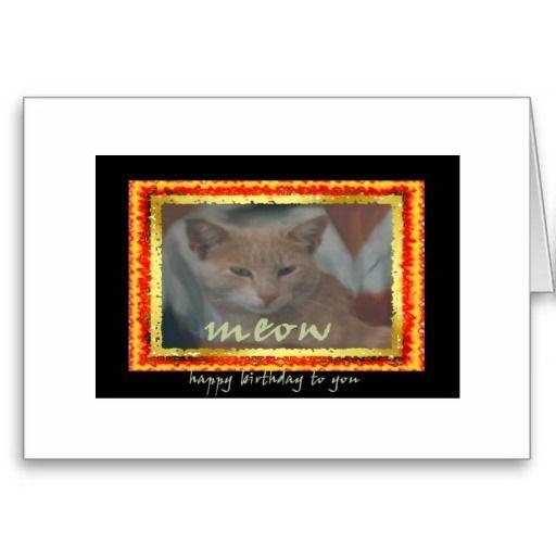 Meow Happy Birthday