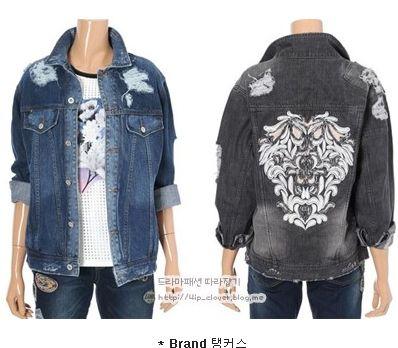 ep4 Krystal Jung as Lee Bo Na : tankus jacket [The Heirs]