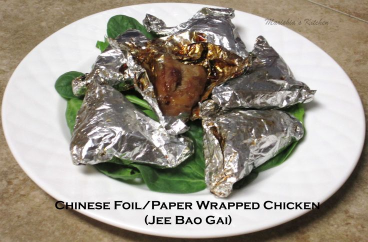 Jee Bao Gai Chinese Foil/Paper wrapped Chicken