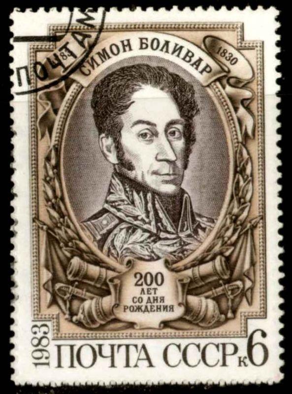 Estampilla del Bicentenario de Simón Bolívar 1783-1983//Отметить двухсотлетие Симона Боливара 1783-1983