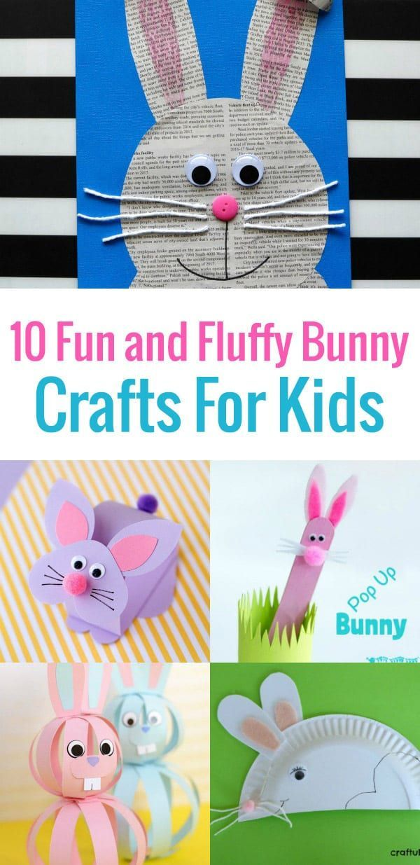 Are you looking for a Cute and Easy Easter Craft For Kids?  I'm sure you'll enjoy browsing through this post, which is bursting with Easter craft ideas from cute bunny behinds to adorable paper plate rabbit crafts to 3D bunny crafts and more. #eastercraft #kidscraft