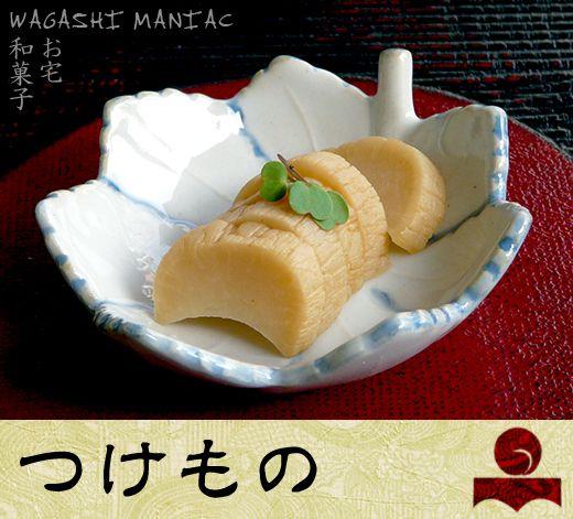 tsukemono-pickles