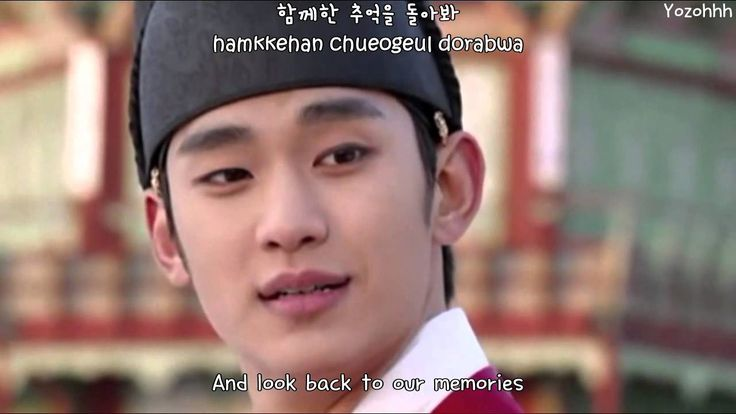 Lyn - Back In Time MV (The Moon That Embraces The Sun OST) [ENGSUB + Rom...