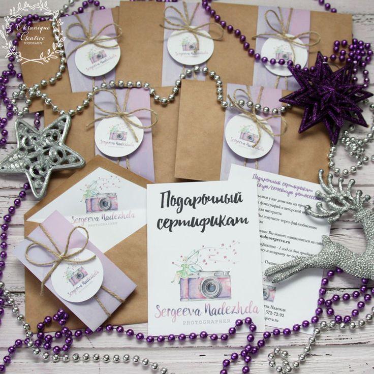 Подарочный сертификат с Вашим логотипом - фиолетовый, сиреневый, сертификат, сертификат на фотосессию, подарочный сертификат