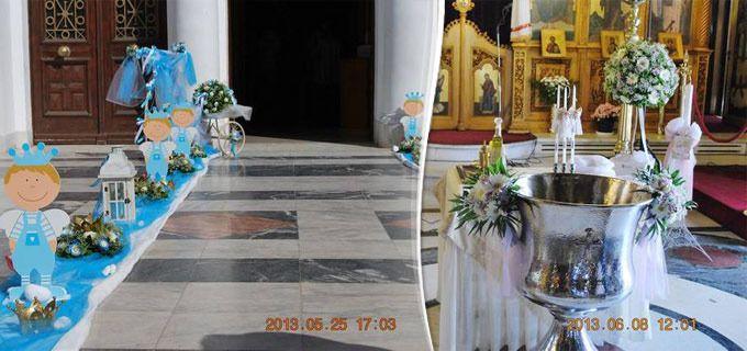 Ολοκληρωμένος Στολισμός Βάπτισης για μία εντυπωσιακή και ξεχωριστή μέρα για το παιδί σας, από τα ανθοπωλεία Drimalas Flowers, (7€ κουπόνι τώρα και 170€ κατά την εξαργύρωση του κουπονιού σας στην Drimalas Flowers)! Αρχική αξία 270€