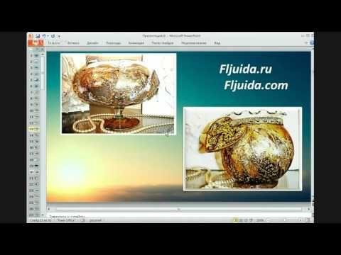 Марина Трублина Применение клея ПВА для декоративного оформления работ - YouTube