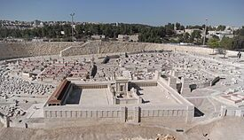 A model of Herod's Temple adjacent to the Shrine of the Book exhibit at the Israel Museum, Jerusalem
