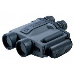 FUJINON Binoculars S1240 with Gyroscope Image Stabilization. These image-stabilizing binoculars lock in on the subject to create a stabilized field of vision from a moving vehicle or while watching a moving subject, even without a tripod and at high magnification. All vibrations can be corrected for, whether large or small.