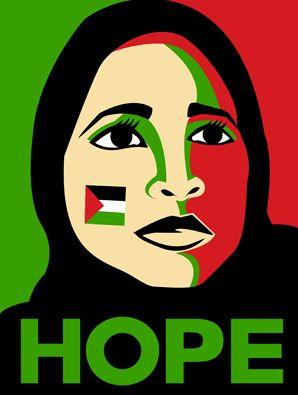 Google Image Result for http://mycatbirdseat.com/wp-content/uploads/2010/08/hope-palestine.png