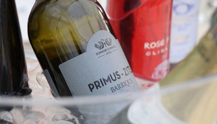 Εάν θέλετε το κρασί σας να παραμένει δροσερό για περισσότερη ώρα το καλοκαίρι τότε υπάρχει λύση.