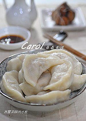 Carol 自在生活  : 高麗菜鮮肉水餃