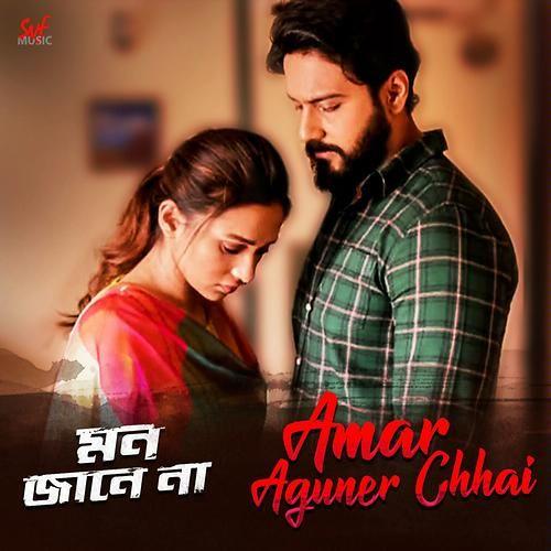 Amar Aguner Chhai Mon Jaane Na Mp3 Song Download Mp3 Song Download Mp3 Song Songs
