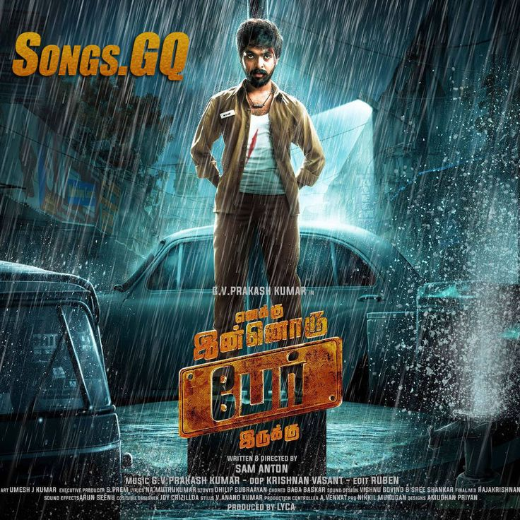 Tamil video songs 2016 mp3