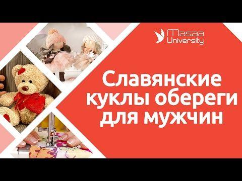 День 4. Оксана Пономаренко и Галина Бельтюкова