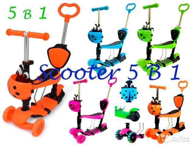 Самокаты 5в1 / 5 в 1 Scooter детские. Шоу-Рум— фотография №1