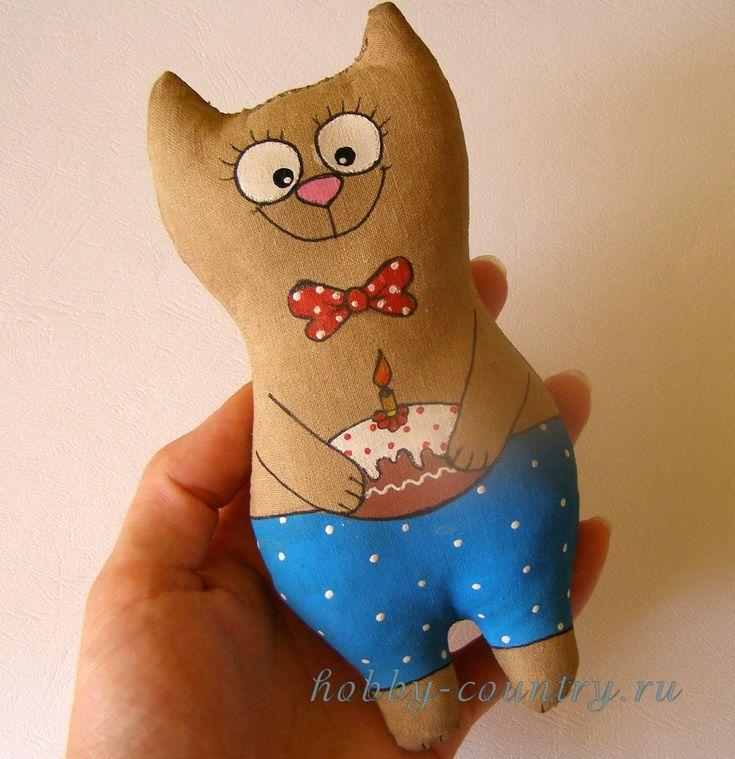 Кофейный котик-именинник