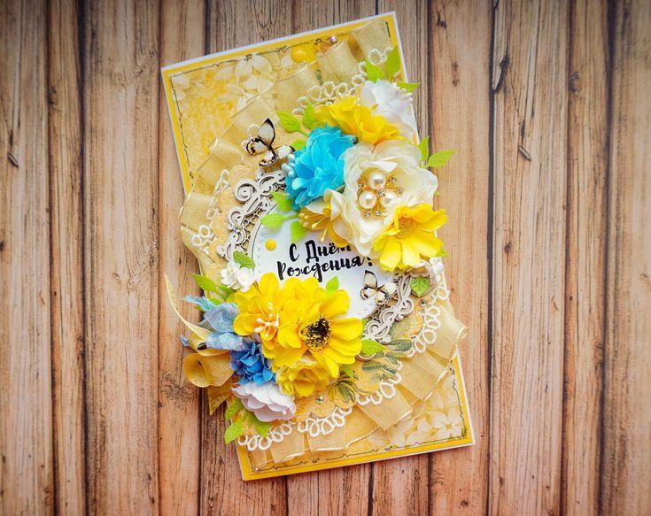 """Купить Открытка """"Весеннее солнышко"""" - открытка на день рождения, день рождения, открытка с днем рождения, Card with ribbon and flowers"""