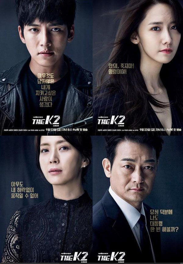 queen of the game korean drama online