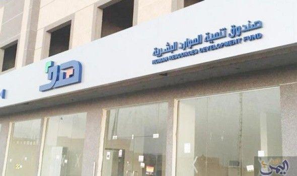 هدف Highway Signs Hold On Accounting