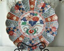 Vintage Imari Fan Porcelain Plate Multi Colored Floral Charger Plate 1980s