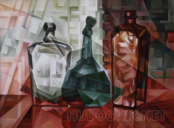 Старые бутылки. Кубофутуризм Стремление к возрождению русского кубофутуризма, почившего в бозе в 30-х годах прошлого столетия. В своих работах я стараюсь, сохранив традиции русского авангардизма начала 20 века, развивать этот стиль с добавлением собственного видения данного художественного направления.