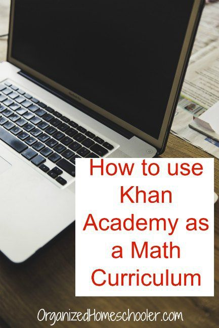 How to use Khan Academy as a free homeschool math curriculum. Khan Academy is great for homeschool students. #KhanAcademy #homeschoolMath