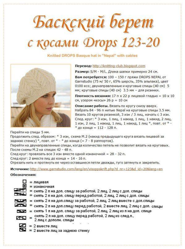 barrellab.ru wp-content uploads V_Mymy6kcv0.jpg