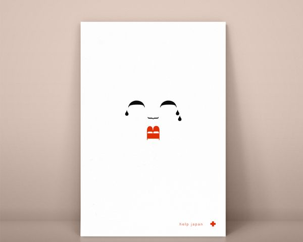 Help Japan by Here And There, via Behance