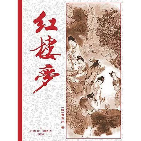Amazon.com: free: Kindle Store Kindle現在有中文書免費中文電子書 | Public domain books