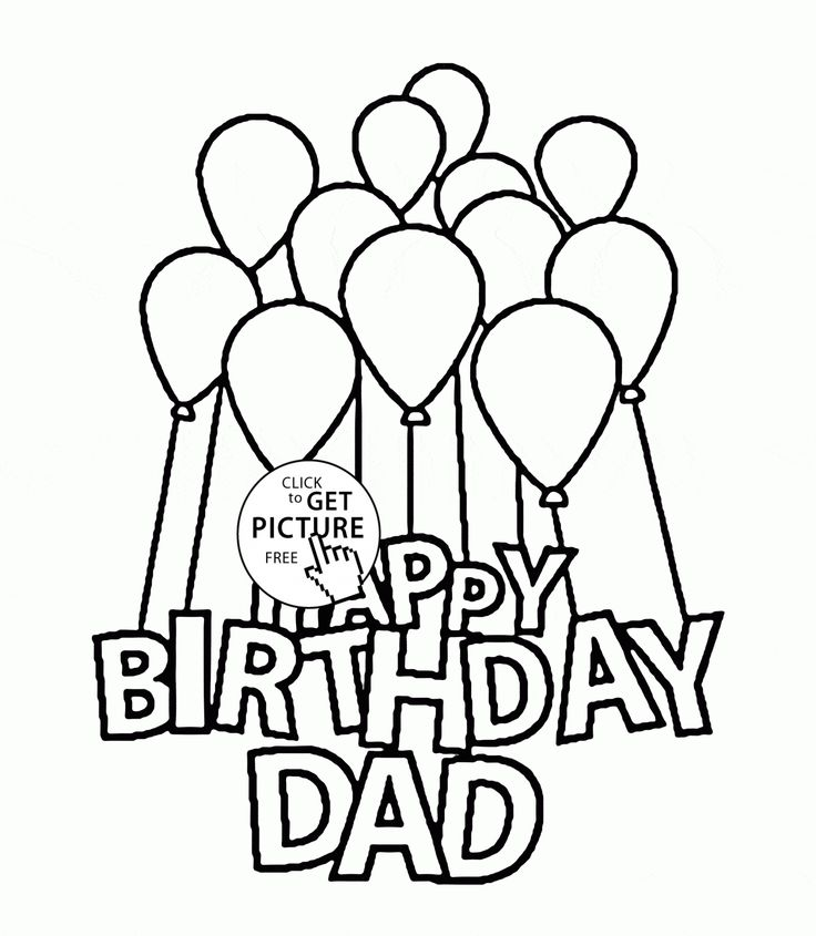 Happy Birthday Dad With Balloons Coloring Page For Kids Holiday Pages Printables Free
