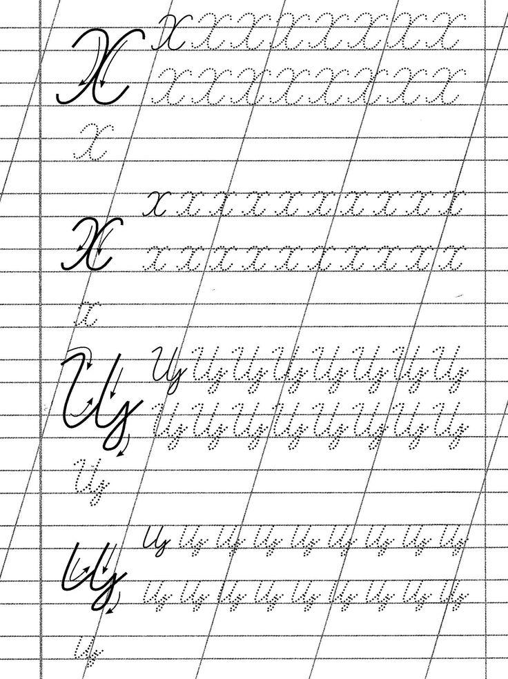 Propisi-v-kosuyu-KH-TS.jpg 1842×2463 пикс