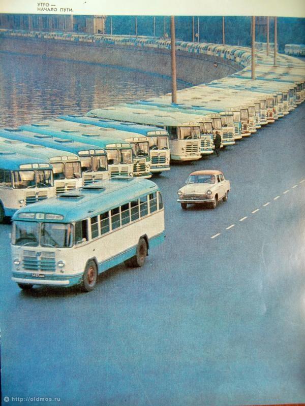 Фотография - Краснопресненская набережная - Фотографии старой Москвы