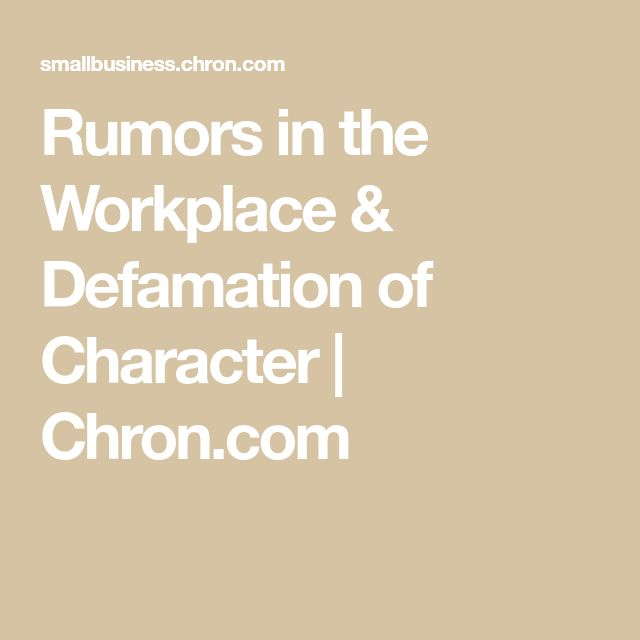 Rumors in the Workplace & Defamation of Character | Chron.com