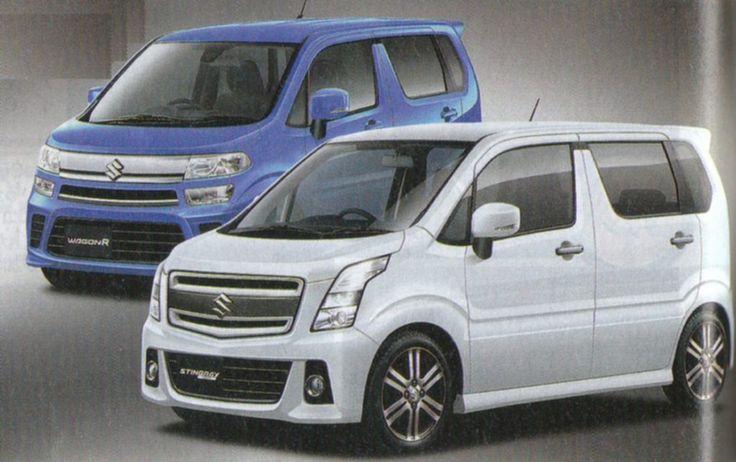 2017 #Suzuki #WagonR (2017 Maruti Wagon R) rendered