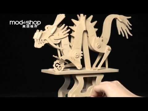 KEIW13004 The Dragon on the Cloud 騰雲龍 - YouTube