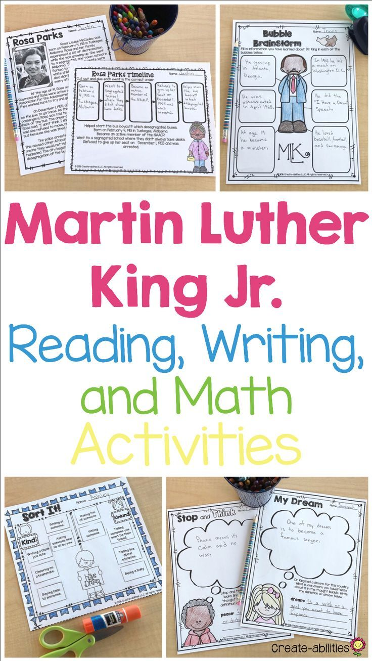 Martin Luther King Jr Reading And Writing Activities 4th Grade