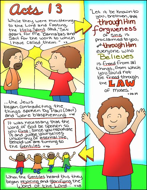 Doodle Through The Bible: Acts 13 Free coloring page and Bible Journaling strips available at the website :)